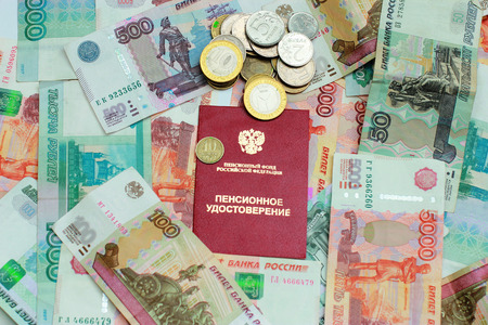 pension: Russian money and pension certificate closeup Stock Photo