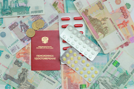 Russian money pension certificate and tablets