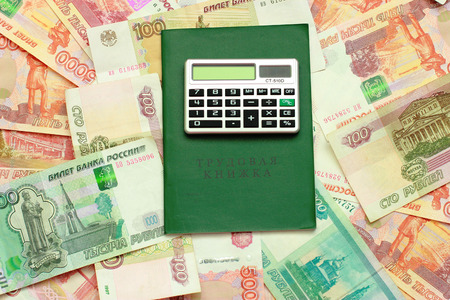 Russian money, work book and calculator