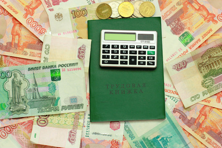 Calculator, employment history on the background of the Russian money