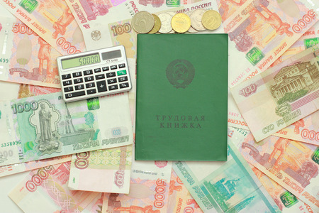 Work-book and calculator on Russian money