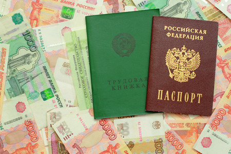 Employment records, passport and certificate of insurance are on the Russian money