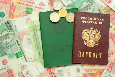 layoffs: Employment records, passport and certificate of insurance are on the Russian money