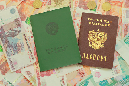 Work-book and a Russian passport for Russian money