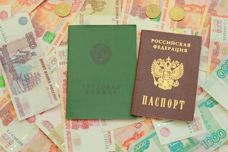Russian passport and employment history are on the Russian money