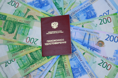 Russian money and pension certificate close-up