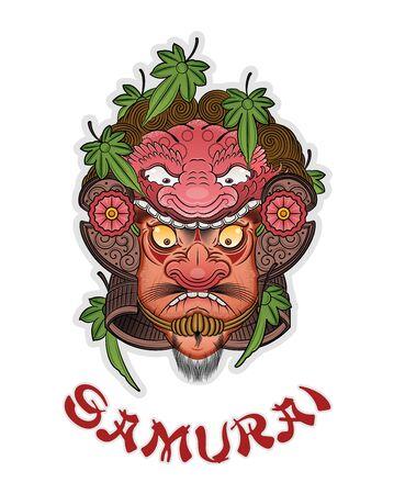 image of a good samurai in a dragon helmet