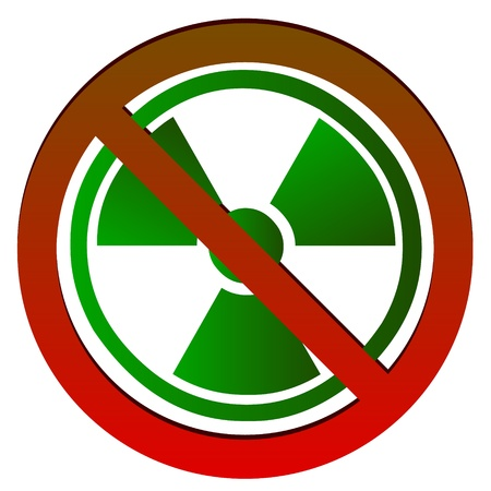No green radiation symbol on a white background Stock Vector - 15829329