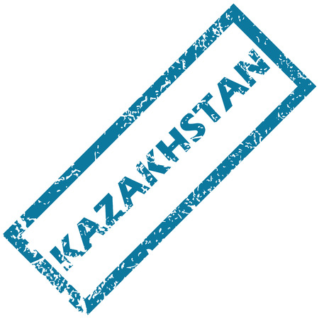kazakhstan: Kazakhstan rubber stamp Illustration