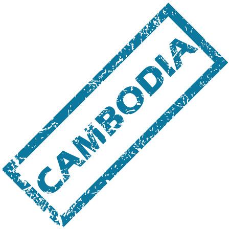 cambodia: Cambodia rubber stamp