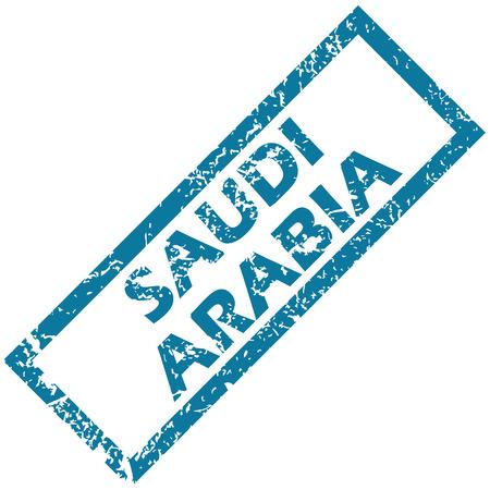 arabia: Saudi Arabia rubber stamp