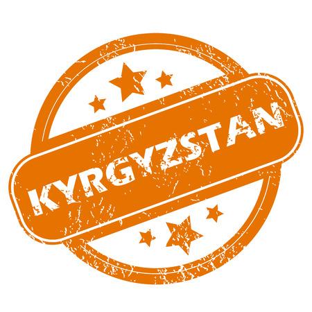 kyrgyzstan: Grunge icono Kirguist�n