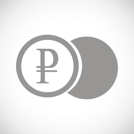 rouble: Rouble coin black icon Illustration