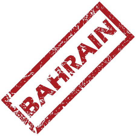bahrain: New Bahrain rubber stamp