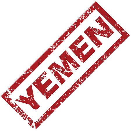 yemen: Yemen rubber stamp