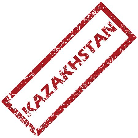 kazakhstan: New Kazakhstan rubber stamp