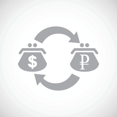 sell shares: Dollar rouble exchange black icon Illustration