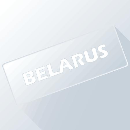 belarus: Belarus unique button