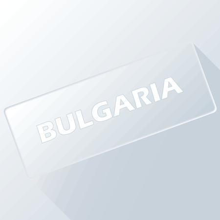 bulgaria: Bulgaria unique button
