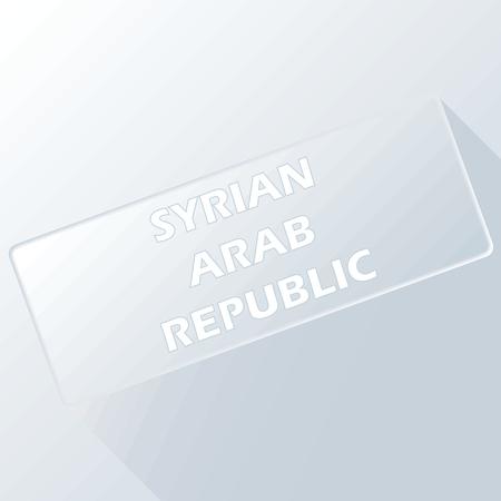 Syryjski: Syryjska Republika Arabska unikalny przycisk Ilustracja