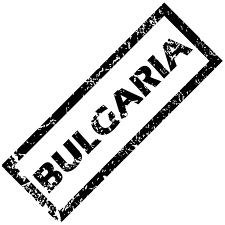 land mark: BULGARIA rubber stamp Illustration
