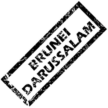 brunei darussalam: BRUNEI DARUSSALAM rubber stamp