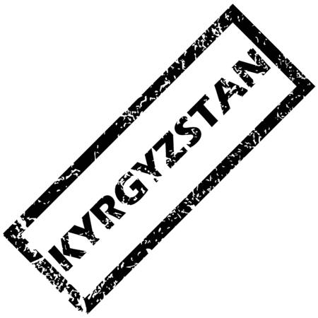 kyrgyzstan: KIRGUISTÁN sello de goma Vectores