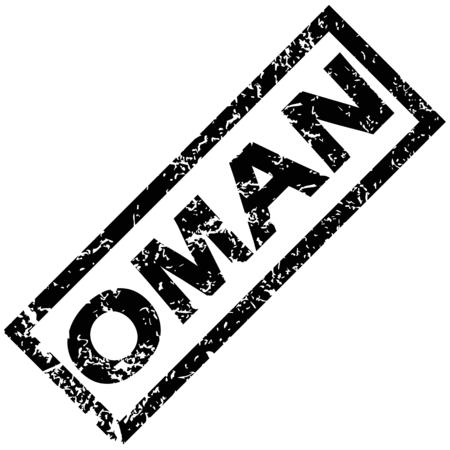 oman: OMAN stamp