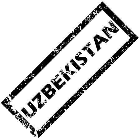 uzbekistan: UZBEKISTAN stamp