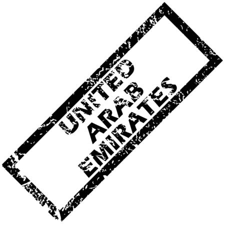 united arab emirates: UNITED ARAB EMIRATES stamp