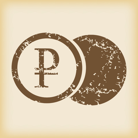grungy: Grungy ruble coin icon