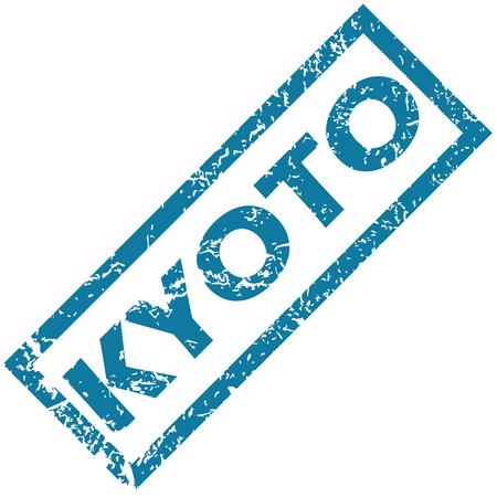 kyoto: Kyoto timbro di gomma