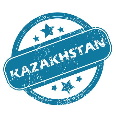 archive site: KAZAKHSTAN round stamp