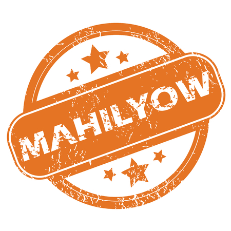 archive site: Round rubber stamp with city name Mahilyow and stars, isolated on white Illustration
