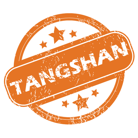 archive site: Tangshan round stamp