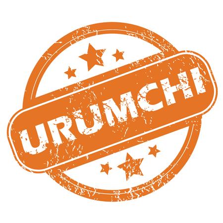 archive site: Urumchi round stamp