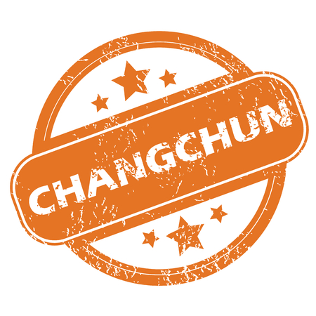 Changchun round stamp