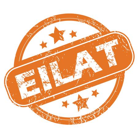 eilat: Eilat round stamp