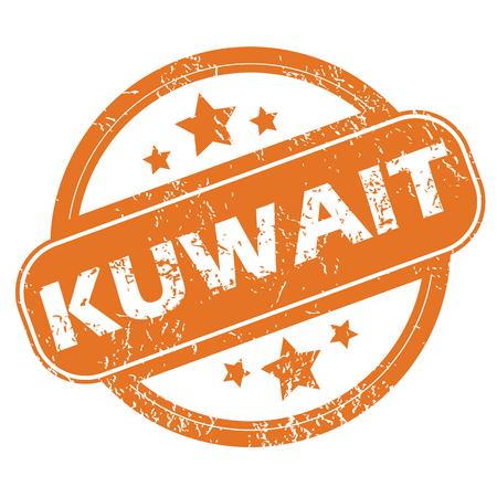 archive site: Kuwait round stamp