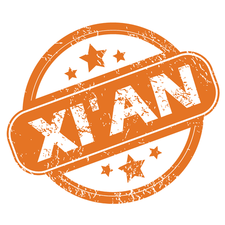 Xi An round stamp Vector