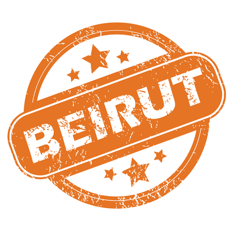 lebanon: Round rubber stamp with city name Beirut and stars, isolated on white Illustration