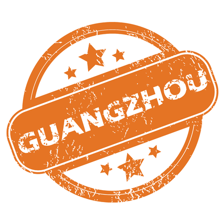 archive site: Round rubber stamp with city name Guangzhou and stars, isolated on white