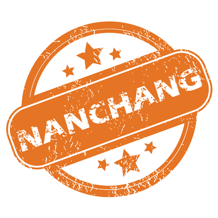 archive site: Nanchang round stamp
