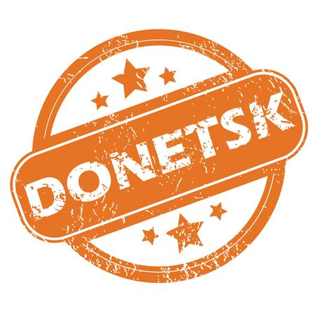 archive site: Donetsk round stamp