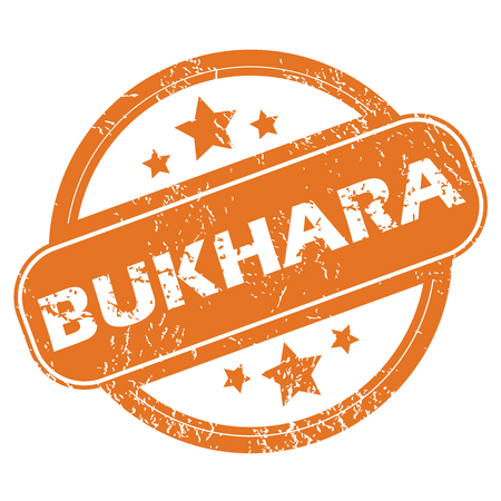 archive site: Bukhara rubber stamp