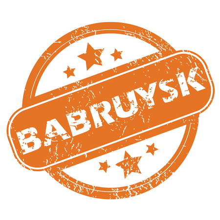 archive site: Babruysk round stamp