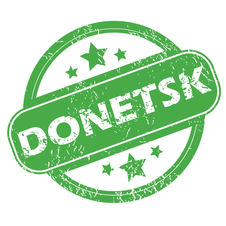 archive site: Donetsk green stamp