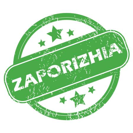 archive site: Zaporizhia green stamp Illustration