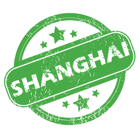 archive site: Shanghai green stamp