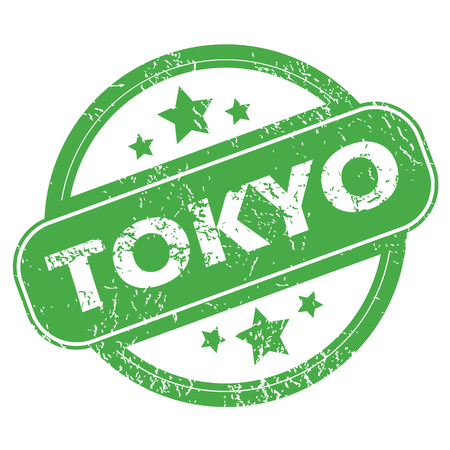 archive site: Tokyo green stamp